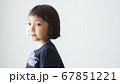 子供 67851221
