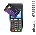 contactless payment by credit card through the 67855542