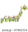 四つ葉のクローバーの日本と生活する人々 67862534