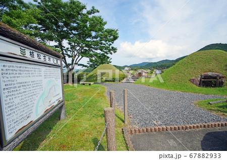 古代を偲ぶ下関市植松古墳公園の群集墳 67882933
