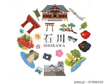日本 石川県 旅行 観光 67886393