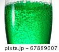 炭酸水 グリーン 67889607