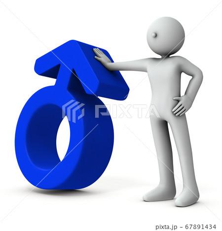 男性と男性を表す記号。3Dレンダリング。 67891434