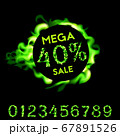 40 percent mega sale. 67891526