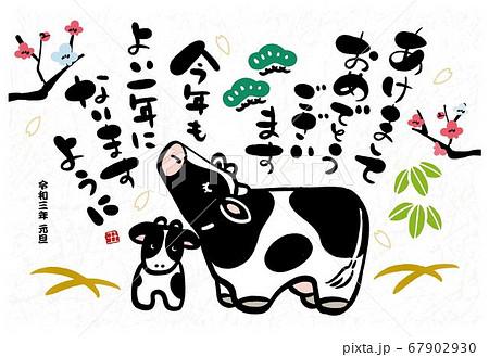 2021年 年賀状 丑年 牛 イラスト 2021年年賀状 手描きの牛の親子のイラスト 67902930
