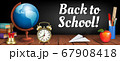 Back to skool banner 67908418