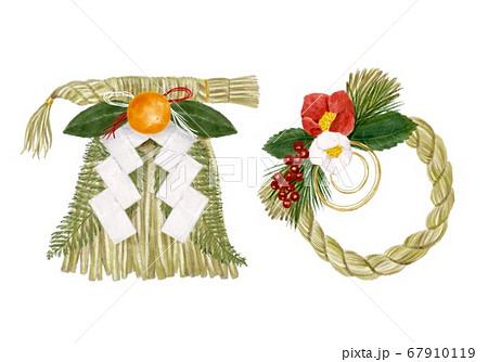 しめ縄としめ飾り お正月 水彩風イラスト 67910119