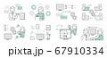 システム開発(構築)の流れのイラスト 67910334