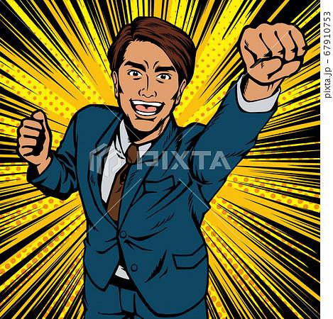 アメコミ風日本人男性 ビジネス男性 67910753