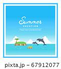 ジャンプするイルカと昼の海の四角フレーム【タイトル文字入り】 67912077