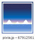 星空と夜の海の四角フレーム 67912561