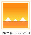 夕焼けの海の四角フレーム 67912564