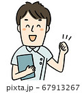男性看護師 67913267