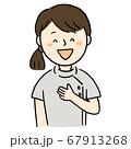 看護師 67913268