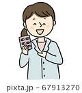 薬剤師 67913270
