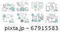 システム開発(構築)の流れのイラスト 67915583