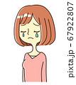 若い女性 表情 泣く イラスト 67922807