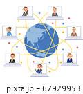 世界の人々 リモート ネットワーク 67929953