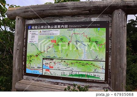 栂尾山の案内図(兵庫県 六甲山) 67935068