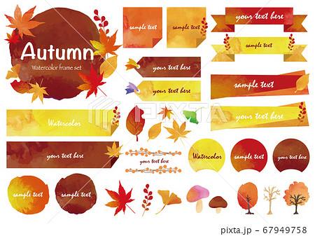 秋の水彩フレームセット 67949758