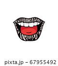Female smile with zebra print lipstick - colorful isolated sticker 67955492