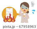 SNSが炎上し困っている女性 67958963