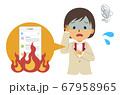 SNSが炎上し困っている女子高生 67958965