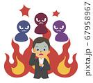 インターネットで炎上し困っている男性 67958967