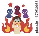 インターネットで炎上し困っている女子高生 67958968