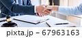 Handshake after good cooperation, Businesswoman 67963163