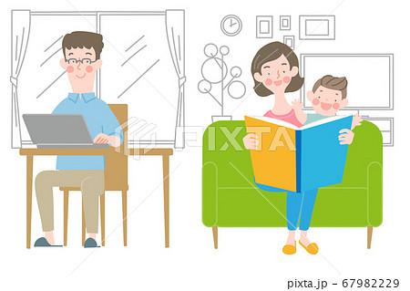パソコンとメガネの男性と女性と赤ちゃん 67982229