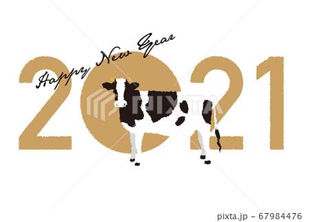 2021年賀状 67984476