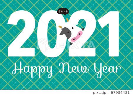 2021年賀状 67984481