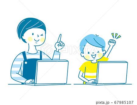 親子 パソコン笑顔(プログラミング) 67985107