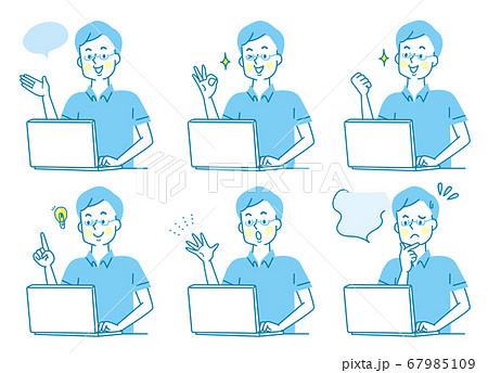 パソコン 若い男性 表情 セット 67985109