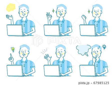 パソコン シニア男性 表情 セット 67985125