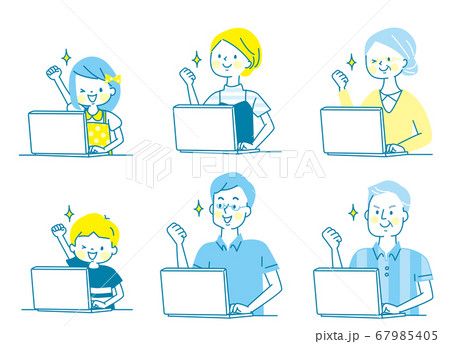 パソコンとガッツポーズをする家族の表情セット 67985405
