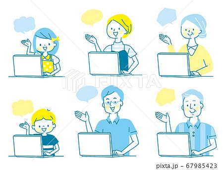 パソコンと笑顔の家族の表情セット 67985423