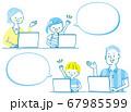 パソコン作業をするシニア男性と子ども達 67985599