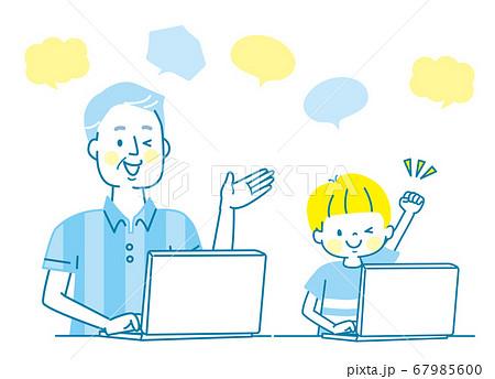 パソコン作業をするシニア男性と男の子 67985600