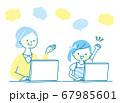 パソコンで勉強するシニアの先生と生徒 67985601