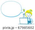 パソコンで学習する女の子 67985602