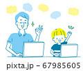 笑顔の親子とパソコン 67985605