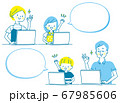 笑顔の親子とパソコン 67985606