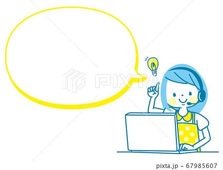 パソコンで学習する女の子 67985607