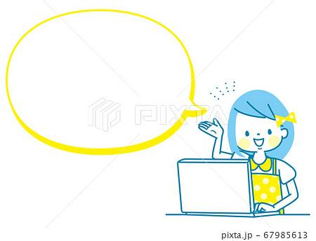 パソコンで学習する女の子 67985613