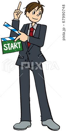イラスト 手描き ビジネス 男性 スーツ カチンコ スタート 67990748