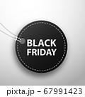 Black friday sale  67991423
