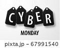 Cyber monday sale 67991540