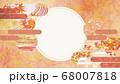 和紙の風合いを感じる背景イラスト-秋、紅葉の素材 68007818